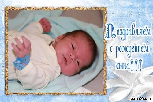 Поздравления с рождением племянницей фото 45